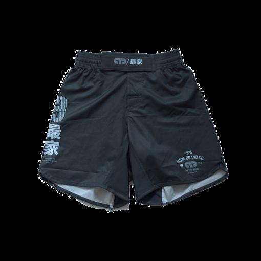 moya-lasten-shorts